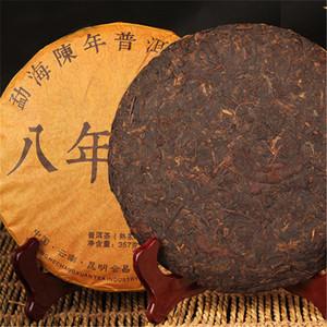Promoción 357g té chino del puer 8 años de Yunnan Pu Erh Siete Pastel cocido Pu madura té er árbol envejecido Puerh regusto dulce