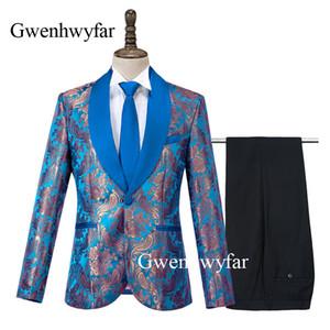 Gwenhwyfar Luxe Costumes Blue Lake Slim Fit Corne Jacquard Smokings Groomsmen de soirée de mariage ensembles de costume de bal avec un pantalon Blazer