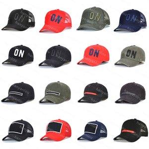 icon hat ICON cap  DSQICOND2 القبعات القبعات رمز رجالي فاخر مصمم قبعات البيسبول النساء Casquette التطريز قابل للتعديل 9 الألوان المتاحة للاختيار