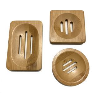 Jabón natural de bambú simple plato de jabón de bambú del estante del sostenedor de la placa la bandeja del jabón de baño caja del sostenedor 3 Estilos