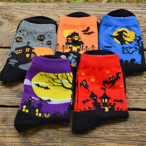 Mens New Halloween Cartoon Socks Couple Fashion Breathable Comfortable Sport Socks Male Casual Socks