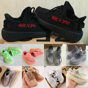 Zapatillas de deporte para niños True Form Infant v2 Hyper Space Clay Kanye West Zapatillas de deporte para niños pequeños Zapatillas de deporte para niños pequeños