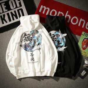 nuevo Mens Designer Hoodies otoño invierno casual con capucha chaqueta deportiva Sudadera de estilo chino para hombres