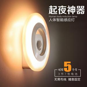 Pop2019 Cool Vento Corpo Humano Inteligência de Indução Controle de Luz Conduzida Do Norte Da Europa Minimalista Quarto Lâmpada Armário de Cabeceira de 360 °