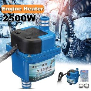 مبردة 220V 2500W السيارات السيارات مضخة محرك خزان المياه الهواء المحرك سخان التسخين