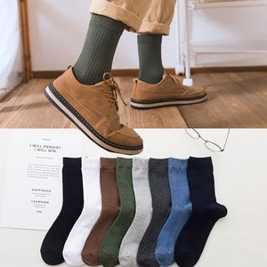 t0aSM Men's solid color middle-tube casual business men's cotton vertical bar high-tube leather shoes classic medium Socks medium socks blac