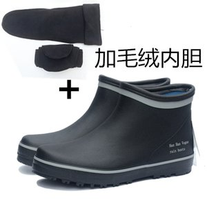Hot Sale-ronmental Protection Rubber Low Help Short Canister Parenting Go Fishing Water Shoes
