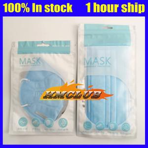 OPP сумки на молнию упаковочных мешков для Одноразового защитной маски для лица мешка 3Layer пылезащитного чехла для лица мешка Предотвратить Анти бактерии Маски мешка