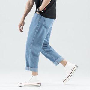 Fairy2019 Primavera Estate Uomo Fori pantaloni. Facile Trend Direttamente scatola metallica jeans uomo pantaloni larghi del piedino solido Colore Tempo libero Nove Parte