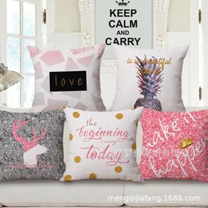 Meng Qi Home Textile Grace Poudre Série Système Concise Flash Poudre Taie D'oreiller Coussin Coton Set