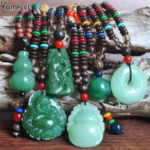 Yumfeel New Vintage Chinese Ethnic Style Buddha Peace Buckle Pendants & Necklaces Women Long Beaded Jewelry Green Necklace Gift