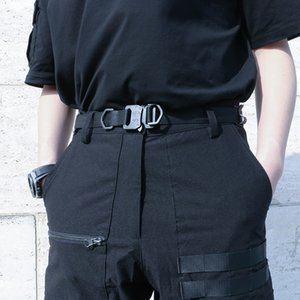 Silentstorm Tactical Belt Nylon Belt Multifunctions 'corbra' Belt Techwear Style