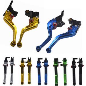 2pcs CNC tensor del freno palancas de embrague para ZX10R Z1000SX / NINJA 1000 / Tourer Z1000 Z750R ZX6R / 636 freno de la motocicleta palancas de embrague