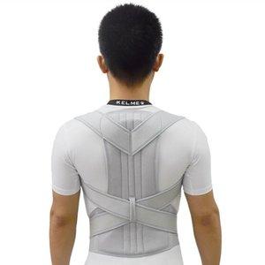 Men Women Back Support Belt Breathable Corset For Spine Adjustable Posture Corrector Back Shoulder Posture S-XXL