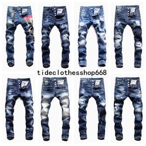 2020 Dsquared2 Marke Mensjeans dsquared2 Jeans Herren Denim schwarz dsq Jeans für Männer Stickerei d2 jeans Holes Hosen Italien Größe 44-54