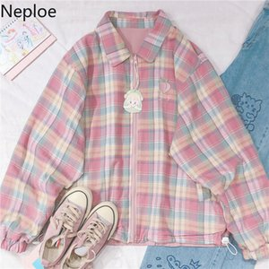 Neploe japanischen Plaid Mantel Langarm Zipper Regenbogen Jacke 2019 Herbst Beide Seiten tragen Jacken Damen Causal Cardigan 54395