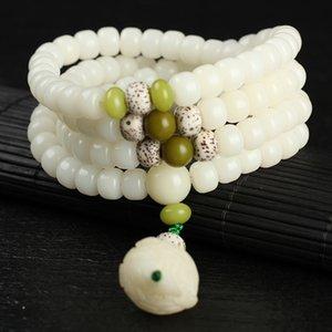 Doğal Hainan Bodhi kök Bodhi 108 bilezik boncuk bilezik Beyaz Jade Beyaz Jade lotus çiçeği boncuk