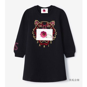 Girls classic embroidered long sleeve hoodie dress