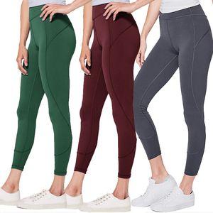 En kaliteli kadın yoga pantolon LU yüksek Bel spor giyim tayt elastik Lady Genel tam egzersiz