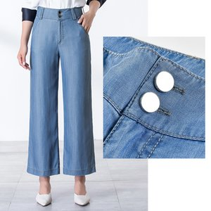 The new summer 2020 han edition of the fashion leisure relaxed waist nine points wide-legged jeans panty in 9187