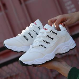 Chaussures Fitness Cross Training Sport Chic super feu chaussures pour femmes plat filet blanc Chaussures de sport Tourisme Casua femmes