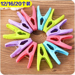 Clothes Drying Clip Plastic Clip with Storage Basket Multi-Function Creative Household Windproof Clip Underwear Socks Clothespin