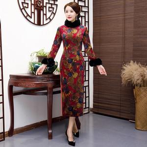 المرأة الأنيقة نمط الصينية اللباس التقليدي طويل تشيباو شيونغسام الجلد المدبوغ القطن الجدة الصينية اللباس الرسمي الحجم M-5XL