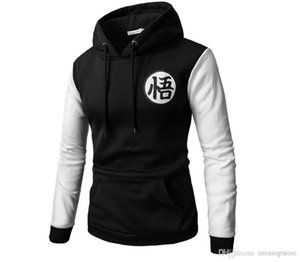 Men Dragonball Spring Autumn Hoodies Cool Hooded Designer Pullovers Baseball Sweatshirts
