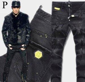 Euro Fashion Men Black Stretch Jeans Tidy Biker Denim Jean Paint Spot Damage Slim Fit Distressed Cowboy Pants Man Yellow Metal Patch