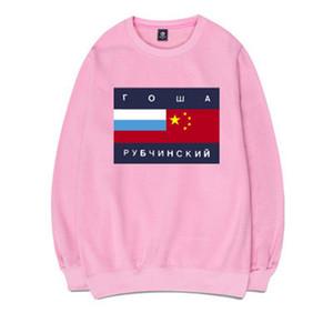 남성 의류 Gosha Rubchinskiy 스웨터 남성 러시아어 편지 인쇄 크루 넥 풀오버 5 개 색상 브랜드 남성 긴 소매 까마귀 크기의 S-2XL