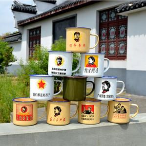 tazas de café de la vendimia con empuñadura de metal de hierro fundido tradicional china