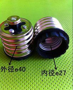 Karşıtı Alev Yanmaz E40 için E27 Duy Dönüştürücü PBT Malzeme