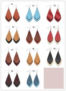 أقراط جلدية حقيقية للمرأة ورقة متعددة الألوان ليوبارد بيان ريشة القرط الأزياء والمجوهرات جديد حار بالجملة