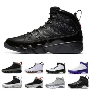 Wholesale New 9 Baseball Basketball Shoes 9s bred Pinnacle Pack hazelnut Black Men sports man designer Sneakers size 8-13 free shipping