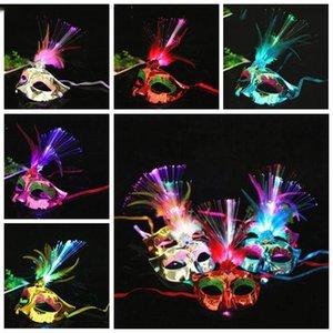 Светящиеся волокна маски Led Princess перо маска Halloween Masquerade Световая игрушка партия реквизит Детские игрушки предмет моды LXL994-1