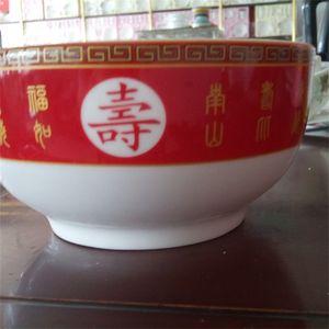 День рождения чаши красный долголетия чаши цзиндэчжэнь производственный лагерь кухня высокое качество 4,5 дюйма день рождения старик 1 4xqf1