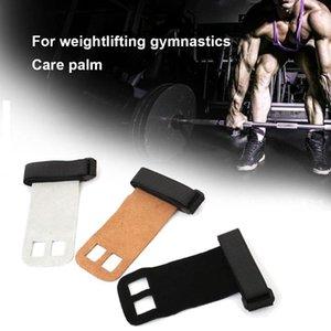 Trainingszubehör Gymnastik Begrenzungsscheibe Sport Pad Palm Schutz Gewichtheben Gewichtheben Gewichtheben Handschutz
