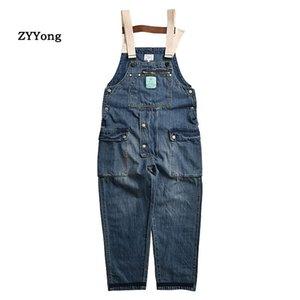Men Denim Jumpsuit Bib Loose Large Size Jeans Vintage Freight Cargo Pants Overalls Suspender Leisure Blue Rompers Trousers