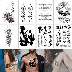 Tatuagem Temporária impermeável Art corpo falso preto do tatuagem Chinese Word Lotus Flower Etiqueta para a mulher do homem de perna, braço Voltar Maquiagem Inner Peace Decal