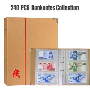 240 Holder Banconote Collection Album 40 fogli di carta 80P Protezione Kraft copertina valuta denaro Raccolta Prenota 24.5 * 34.5CM