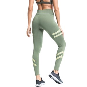 Yoga Pants Fitness Sport Pants Sporwear High Waist Striped Printed Fitness Quick-drying Breathable Hip