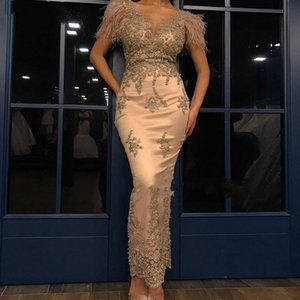 2020 Plus Size Short African Prom Dresses Mermaid Muslim Evening Gowns