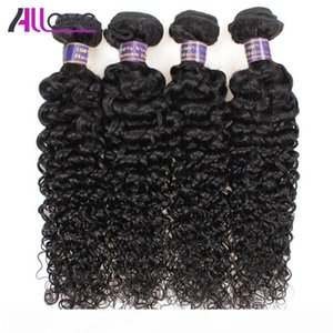 Cheap Brazilian Hair Wefts 4Bundles Wholesale Unprocessed Peruvian Indian Malaysian Kinky Curly Virgin Hair Extensions Free Shipping