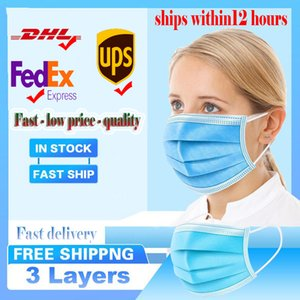 Shipping Courier 2020 Spot DHL Disposable Mask Free 50 Pack Masks 3 Layers Dustproof and Haze Braided Elastic Earhook Salon Masks