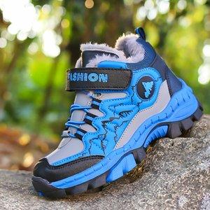 Zapatos SKHEK muchachos de los niños niños ocasional zapatillas de deporte para los muchachos de cuero de moda cabritos del deporte zapatillas de deporte de los zapatos de otoño 2019 niños del invierno