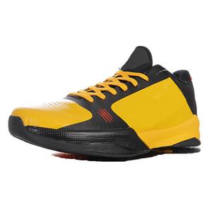 """2020 yeni Yakınlaştırma Keb ZK5 """"Bruce Le"""" 5. nesil canlandırma muharebe spor düşük üst kültür basketbol ayakkabıları """"Bruce Lee Sarı Siyah Kırmızı"""""""