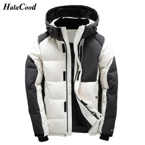 HALACOOD 2018 New White Duck Down Jacket Men's Autumn Winter Warm Jacket Men's Duck Down Doudoune Homme Male Plus Size XL