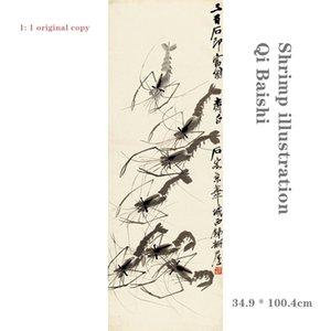 Modern Çin sanatçı Qi Baishi masterpiece karides dijital teknoloji kopyalamak için otantik resimleri ve kaligrafi HD mikro sprey simul
