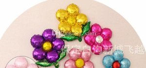 New 50cm five flowers Aluminum foil balloons lovely toys Wedding favors and gifts children's birthday party decoration balloons