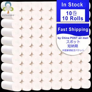 10 Rouleaux / Lot Livraison rapide Rouleau de papier toilette 4 couches Accueil Bain Toilette Rouleau de papier primaire de pâte de bois de papier hygiénique tissu rouleau